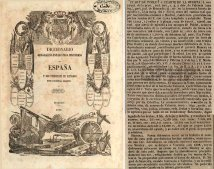 """Portada i detall de la definició de """"Cuart de Poblet ó Cuarte de la Huerta"""" al diccionari de Madoz (1847)"""